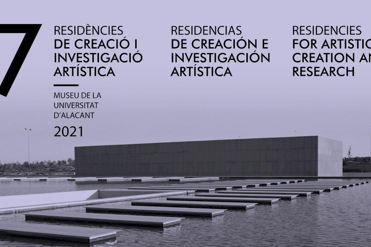 El MUA convoca la VII edición de su programa de Residencias de creación e investigación artística