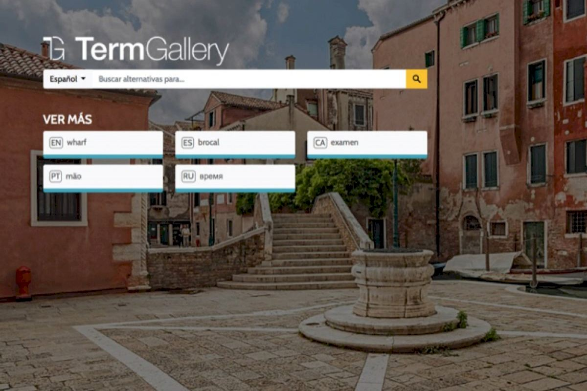 La empresa Prompsit del PCUMH lanza al mercado un buscador lingüístico inteligente basado en Inteligencia Artificial