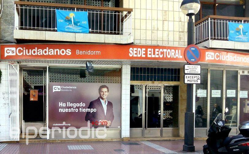 Nueva sede de ciudadanos en la calle Batalla de Belchite