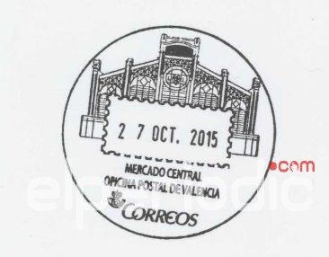 Correos presenta un matasellos dedicado al mercado central for Oficina de correos valencia